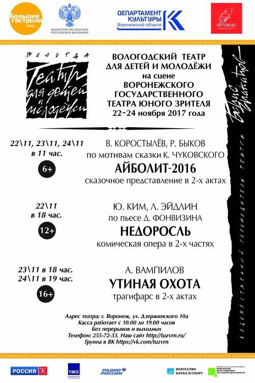 Билеты на концерт на стаса михайлова